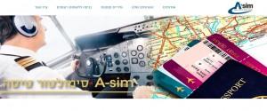 a-sim - אתר נטפיקס