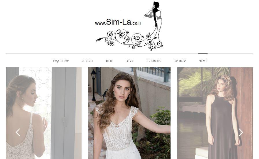 שימ-לה- שמלות ערב