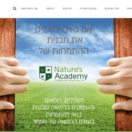 Nature's Academy