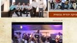 נושאי הכלים - אתר נטפיקס - עמוד וידאו- Copy
