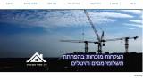 שמאי מקרקעין - אתר נטפיקס - עמוד אודותינו- Copy