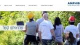 אמפיביו - אתר נטפליקס - צור קשר