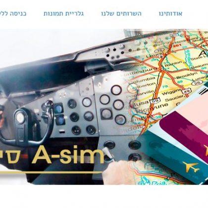 a-sim – סימולטור טיסה