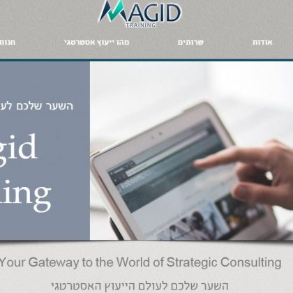 Magid Training